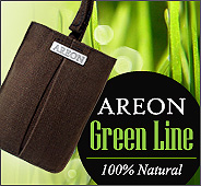 Areon Green Line