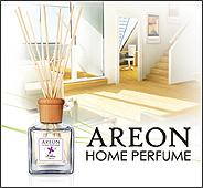 home air freshener