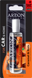 Caramel & Nuts APB02