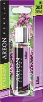 Lilac APC04